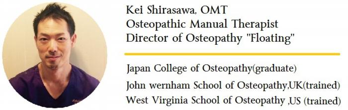 Tokyo Osteopathy Floating-Kei shirasawa
